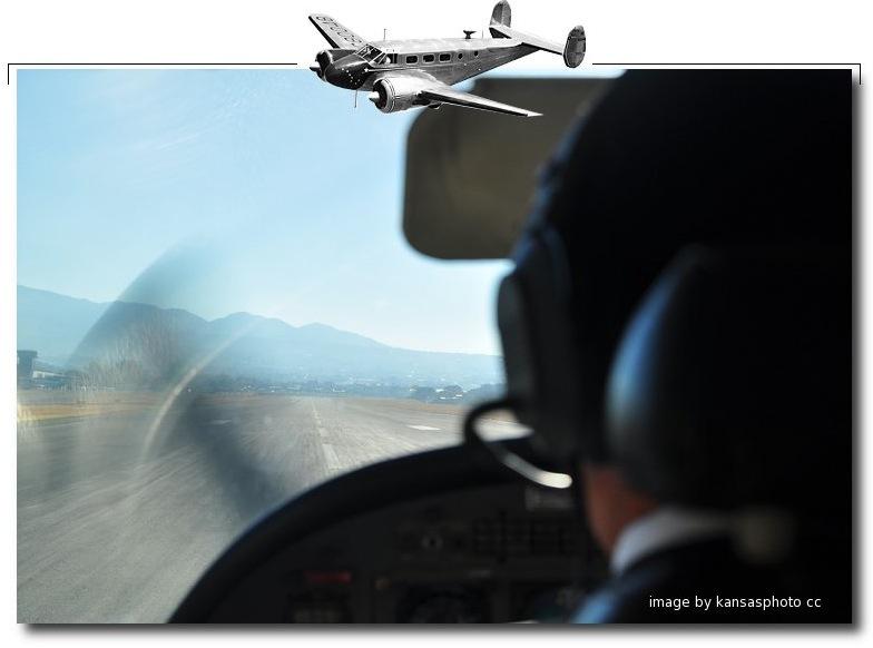 landing on centerline